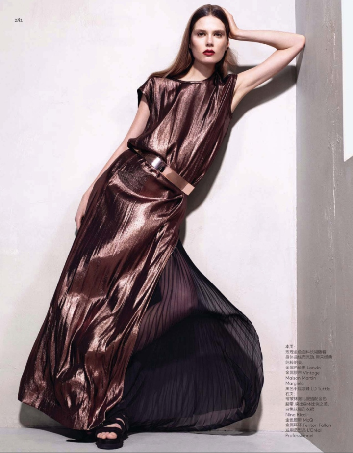 caroline-brasch-nielsen-by-sharif-hamza-for-vogue-china-january-2014-8